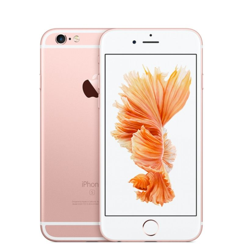 iPhone 6s 32GB - Rosa Dourado