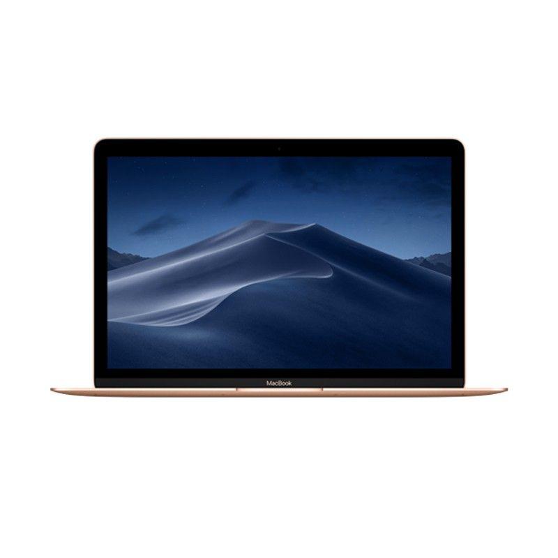 """MacBook 12"""" 1.3GHz dual-core i5 512GB (2018) - Dourado"""